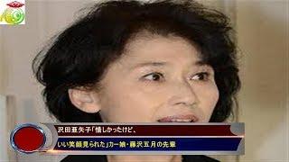 沢田亜矢子「惜しかったけど、 いい笑顔見られた」カー娘・藤沢五月の先輩