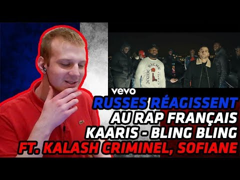RUSSIANS REACT TO FRENCH RAP | Kaaris - Bling Bling ft. Kalash Criminel, Sofiane | REACTION
