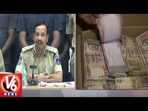 Hyderabad City Police Busted Outer Ring Road Forex Trade Rocket | V6 News