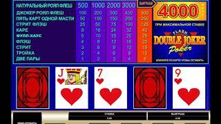 Игровой автомат DOUBLE JOKER POKER играть бесплатно и без регистрации онлайн