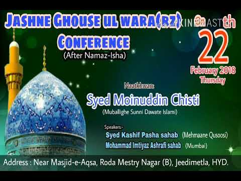 Jashn-e-Ghouse ul wara(rz) Conference 22th Feb 2018 Advertisement