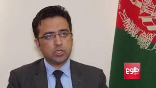 Bamiyan-Bound Plane Diverted After Locals Disrupt Landing