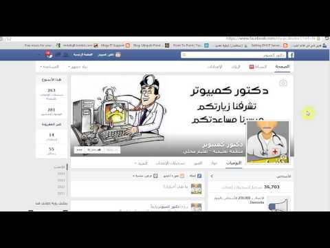 فيس بوك الصفحة الرئيسية - فيس بوك مصر