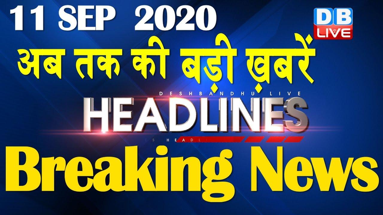 Top 10 News |Headlines, खबरें जो बनेंगी सुर्खियां, india news, latest news, breaking news #DBLIVE