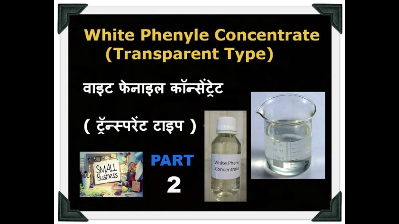 White Phenyle Concentrate (Transparent Type) Part 2