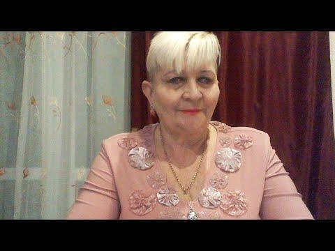 Магия и жизнь...Навести очарование!..Наталия Разумовская