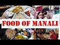Gambar cover Best Street Food of Himachal | Manalifood |Maggi in manali | Mall Road