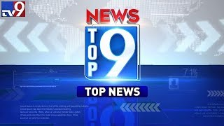 Top 9 News : Todayand#39;s Top News Stories