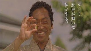 「藤井龍庵」篇.