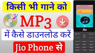 Download How to download mp3 songs in jio phone | jio phone me mp3 song kaise download kare aasan tarika