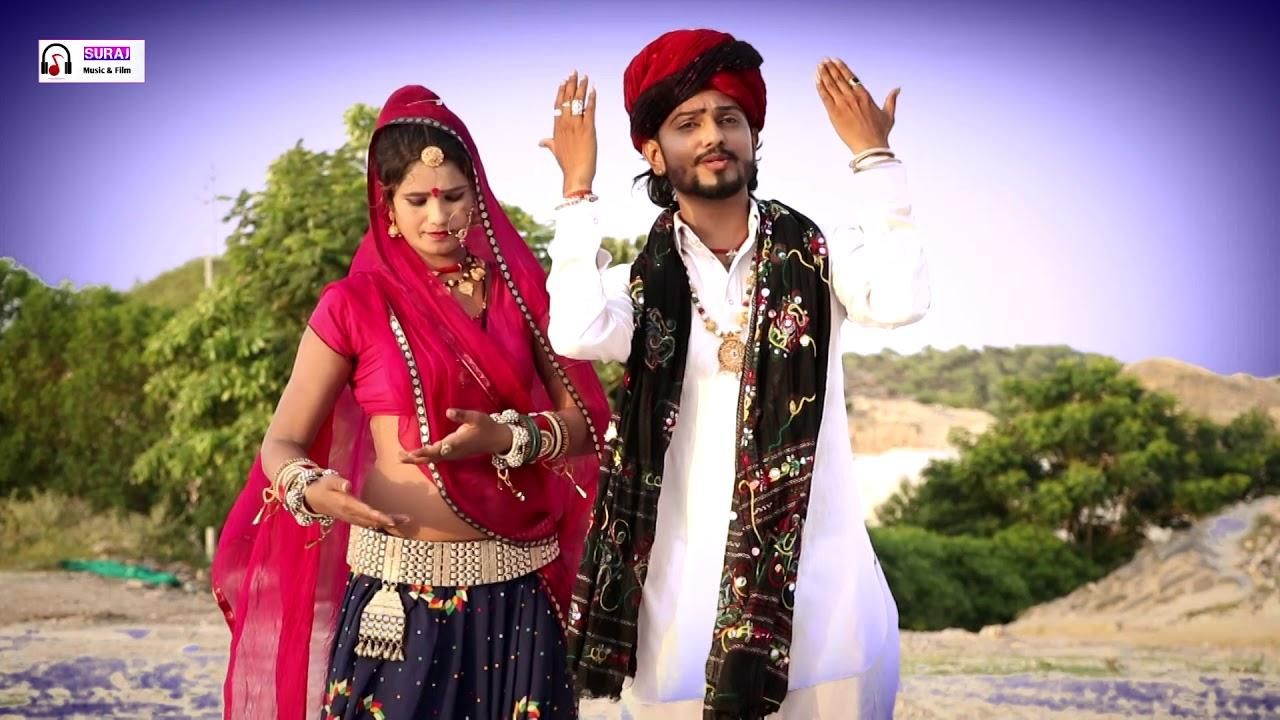 राजस्थानी न्यु भेरू जी DJ Remix साॅन्ग | कानपुरा का भेरू जी के चाला ! Singer Babu Lal ! 2020