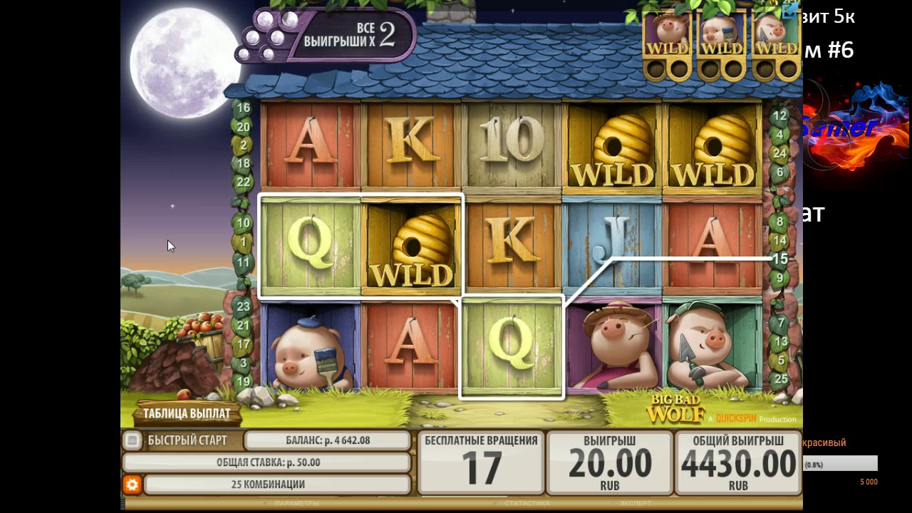 play fortuna казино играть на деньги