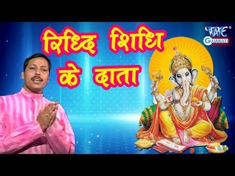 radhe-ka-deewana---ridhi-shidhi-ke-data-|-gujrati-bhakti-song-2018-|-dwarka-mantri-|