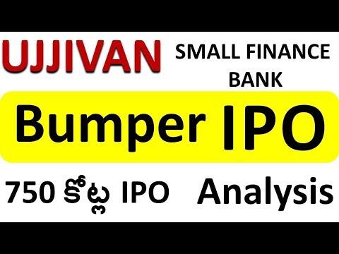 UJJIVAN SMALL FINANCE BANK IPO | 750 కోట్ల IPO | Detailed Analysis