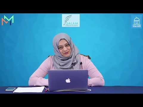 International Qur'an Competition | Group 3 | Sr Fawzia Belal | Qalam Collegiate Academy.