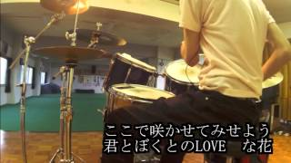 50TA - 涙~アルバムバージョン~