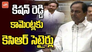 kcr comments on kishan reddy