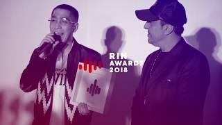 RAP IS NOW AWARDS 2018 PT.1 | RAP IS NOW