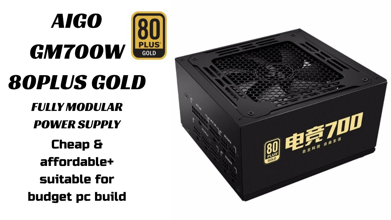 aigo gm series 700w 80plus gold full modular power supply