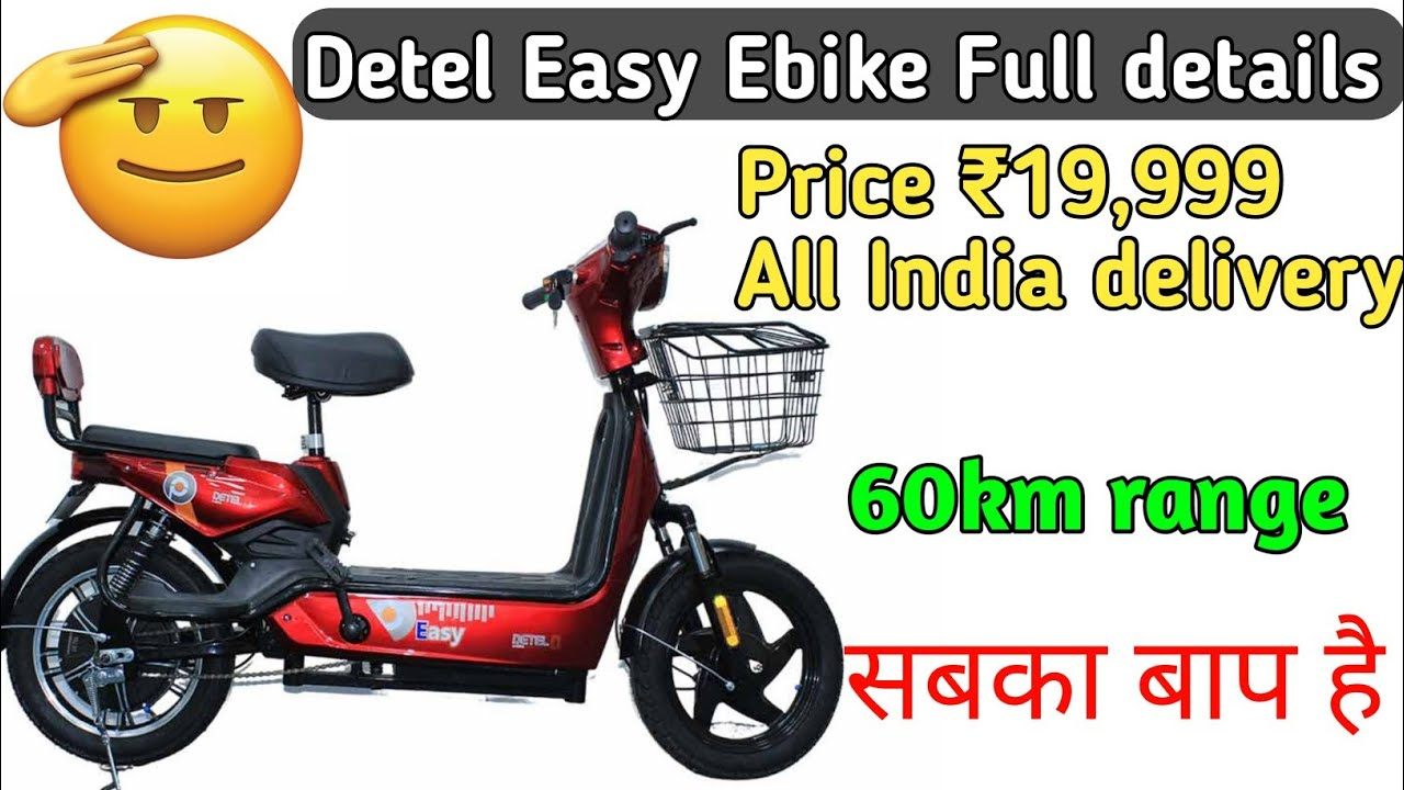 DETEL Releases The World's Most Cheapest Two Wheeler