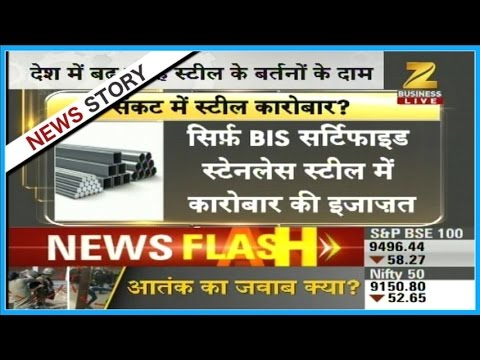 Prices of stainless steel on rapid increase