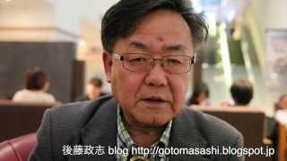 後藤政志より 2013年を振り返って 原子力の問題