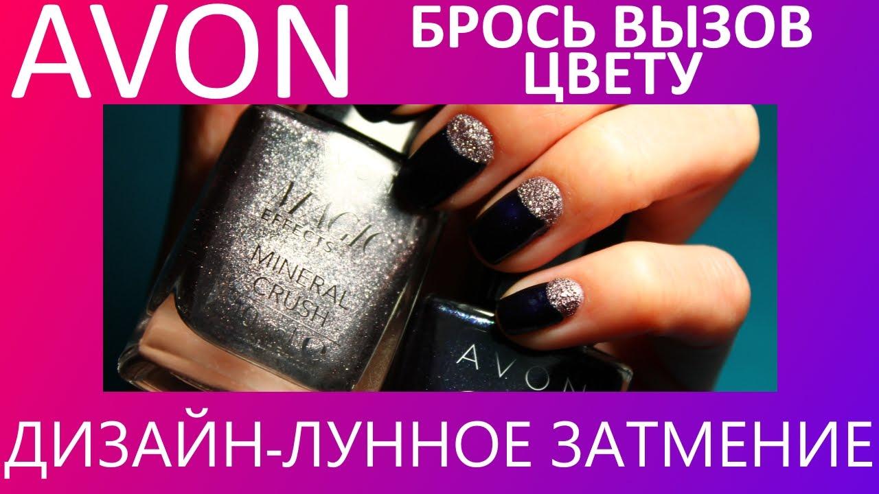 Конкурс ногти дизайн 60