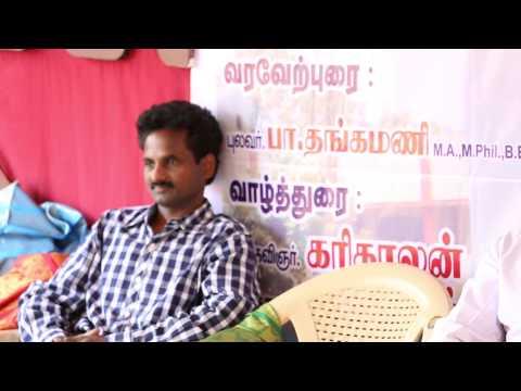 Tamil renowned Poet Nandhalala Praises...