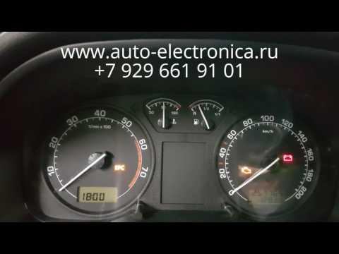 Скрутить пробег Skoda Octavia A5 2008г.в, без снятия приборной панели, через OBD, Раменское,  Москва