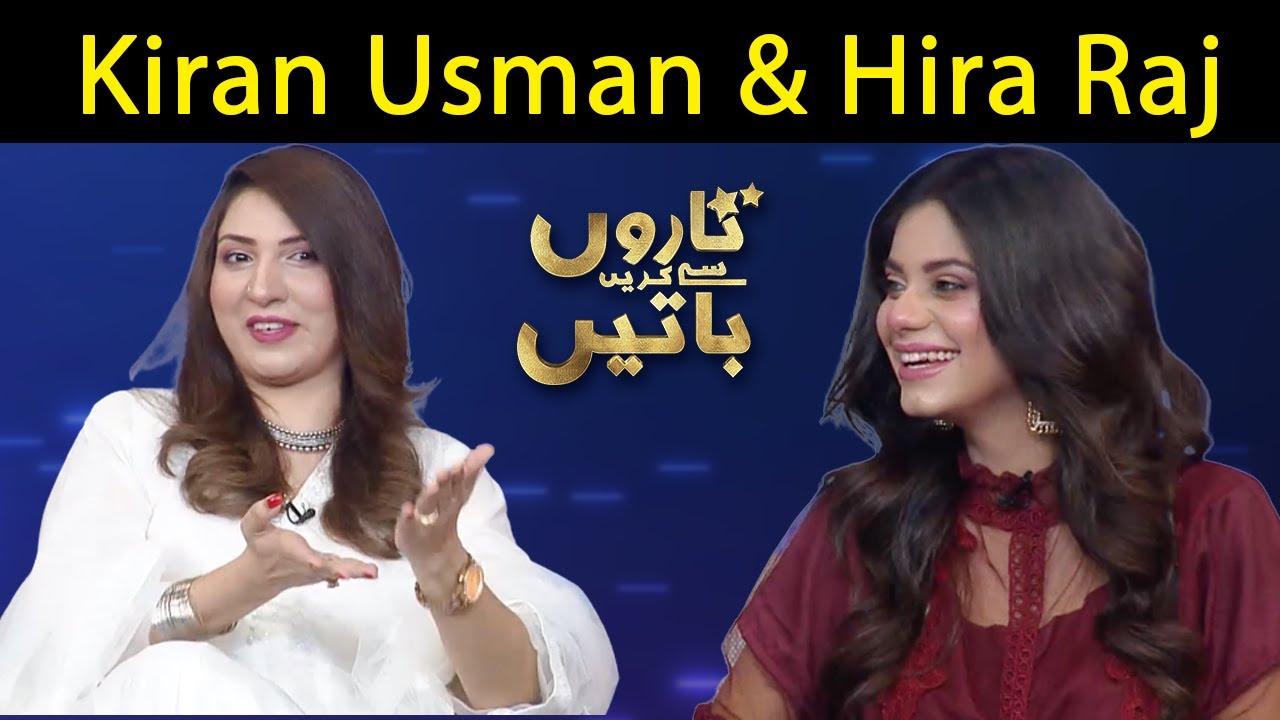 Download Kiran Usman & Hira Raj   Fiza Ali   Taron Sey Karen Batain   21 Sep 2021   GNN