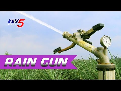 "AP Govt New Technique For Crops Cultivation By ""Rain Gun"" 