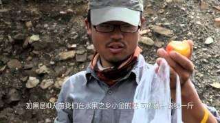 川藏旅遊 川藏大北线骑游记 第11集 高又斌 三點鐘的影音