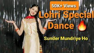 Lohri Special Dance Sunder Munderiye Ho Jado a aundi he Lohri Harbhajan Mann Ananya Jain Lohri Dance