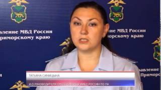 Во Владивостоке полиция ликвидировала сеть салонов интим услуг