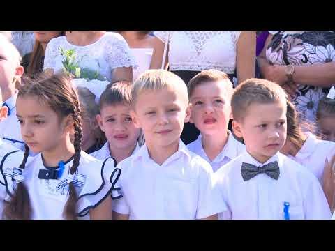 1 сентября в 1Б  классе 150-й школы Харькова