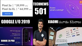 Technews 501 Realme X & X lite Specs,Google i/o 2019,Android Q Features,Honor 20 Pro etc