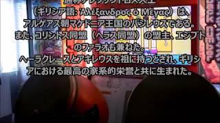 Player:うみかわ Camera:ねぎ!? Place:モナコ吉祥寺 撮影・達成日:201...