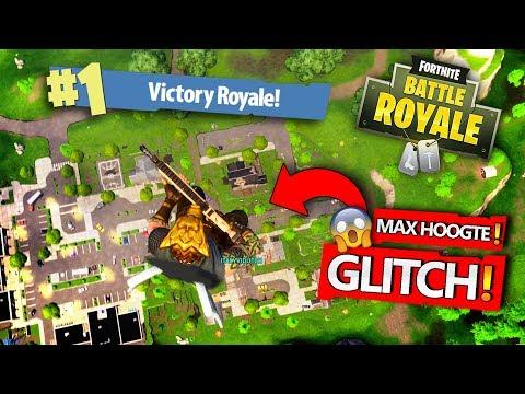 *EPIC* FLY GLITCH!! - Fortnite Battle Royale