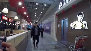 【上海一人旅】#2微信初体験と地下鉄の1日券購入と【上海ヲタク旅】