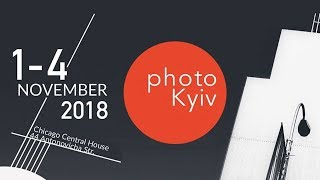 photo Kyiv Fair 2018. Репортаж с фото-выставки
