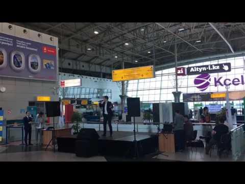 Флешмоб с участием сотрудников аэропорта Алматы