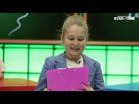 🔔 Детская эстрадная школа № 1 | Классная работа