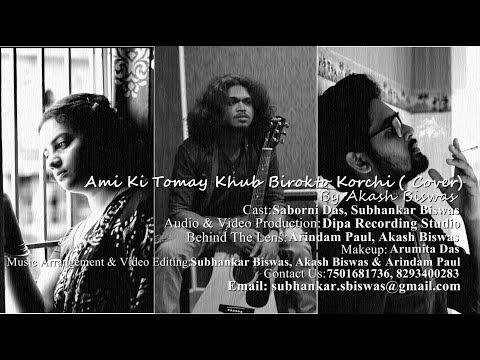 AMI KI TOMAY KHUB BIROKTO KORCHI(Lokkhiti)