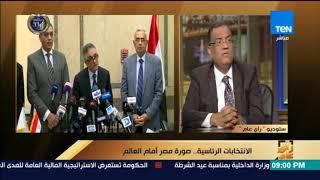 رأى عام - #محمود مسلم: الاختلاف على الرئيس السيسي حول أولوياته وليس شخصه thumbnail