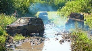 Заряженная Ока объедет Ниву на бездорожье? Месим грязь, тонем в воде. Off-road по-Русски