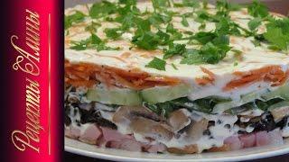 Вкусный салат с черносливом и копчёным мясом..Рецепты Алины.