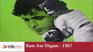 Ram Aur Shyam 1967, 189/365 Bollywood Centenary Celebrations | India Video