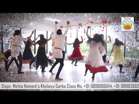 Mehta Hemant Khelaiya Garba Classes