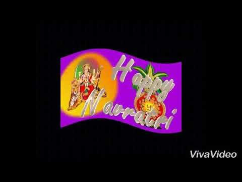 He- Durga- Maiya -saran -me -bula -liha......