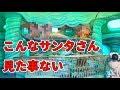 【東京ディズニーシー】マーメイドラグーンのクリスマス